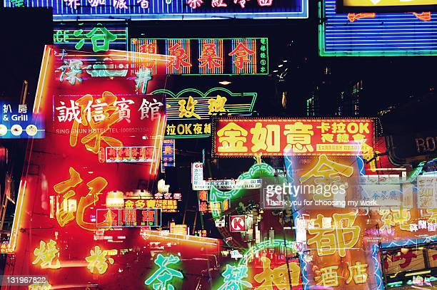 hong kong style - kowloon peninsula stock pictures, royalty-free photos & images