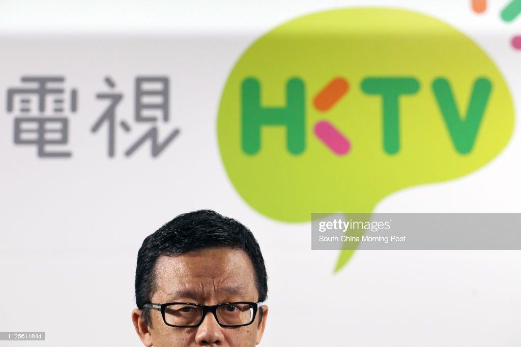 Hong Kong Television Network's chairman Ricky Wong Wai-kay