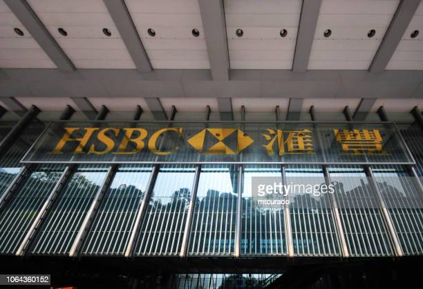 Hong Kong: The Hongkong and Shanghai Banking Corporation - HSBC headquarters golden sign and logo