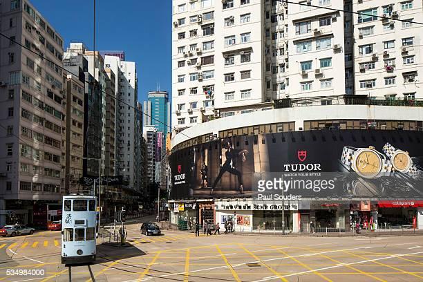 Hong Kong Tramway, China