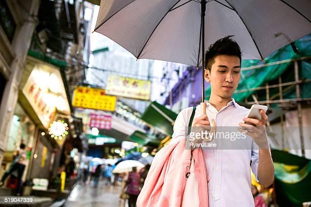 Hong Kong Walk in the Rain