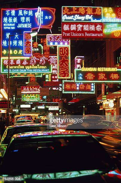 Hong Kong,Kowloon,neon lights and traffic at night