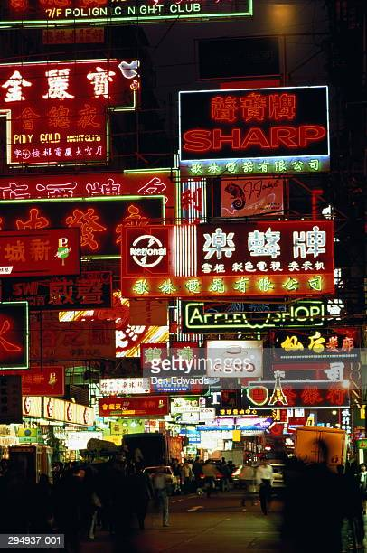 Hong Kong,Kowloon,neon signs on busy street at night