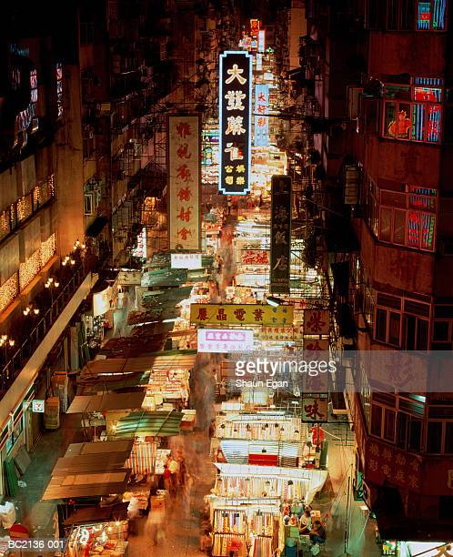 hong kong,kowloon,yau ma tei,temple street night market,elevated view - kowloon peninsula stock pictures, royalty-free photos & images