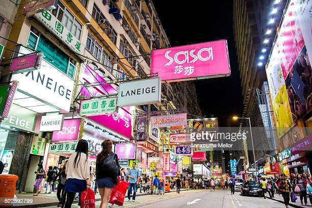 Hong Kong's Kowloon District at night