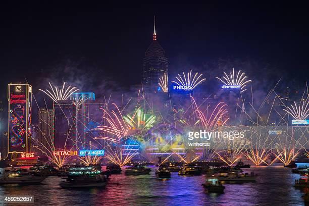 Hong Kong's New Year Countdown Celebration 2013