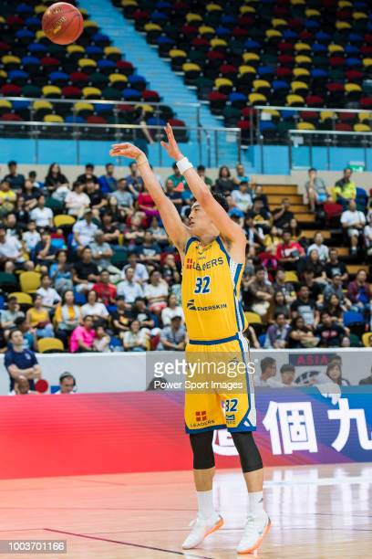Hong Sun Kyu of Samsung Thunders shoots the ball during Summer Super 8 Final game between Seoul Samsung Thunders and Guangzhou Long Lions at the...