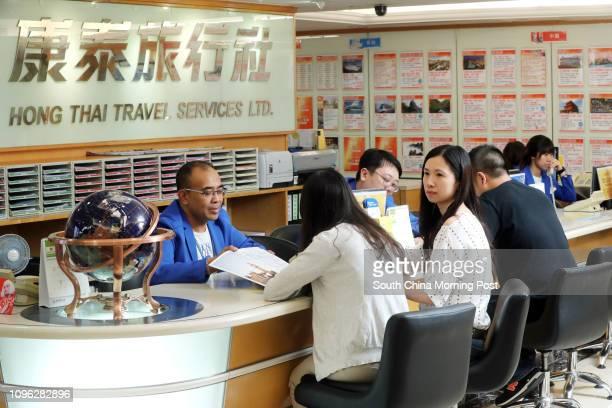 hong thai travel services ltd