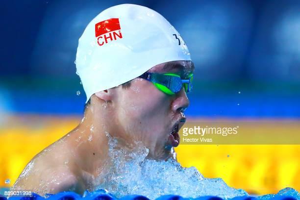 Hong Yang of China competes in Men's 200 m Individual Medley SM67 during day 6 of the Para Swimming World Championship Mexico City 2017 at Francisco...