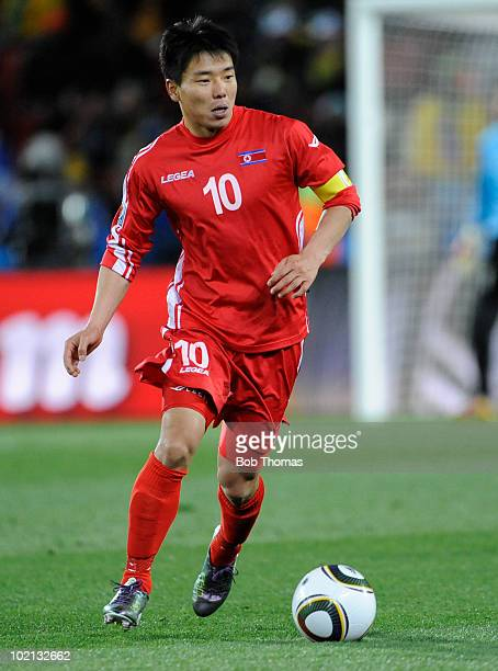 Hong Yong Jo of North Korea controls the ball during the 2010 FIFA World Cup South Africa Group G match between Brazil and North Korea at Ellis Park...
