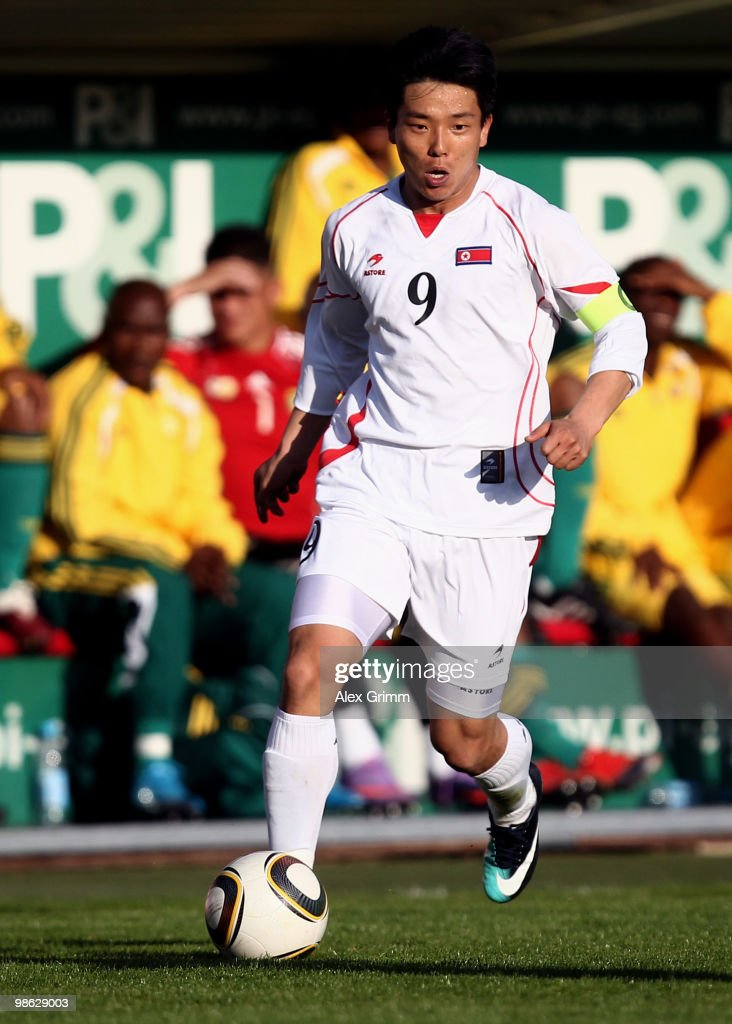 Hong Yong Jo of North Korea runs with the ball during the international friendly match between South Africa and North Korea at the Brita arena on April 22, 2010 in Wiesbaden, Germany.