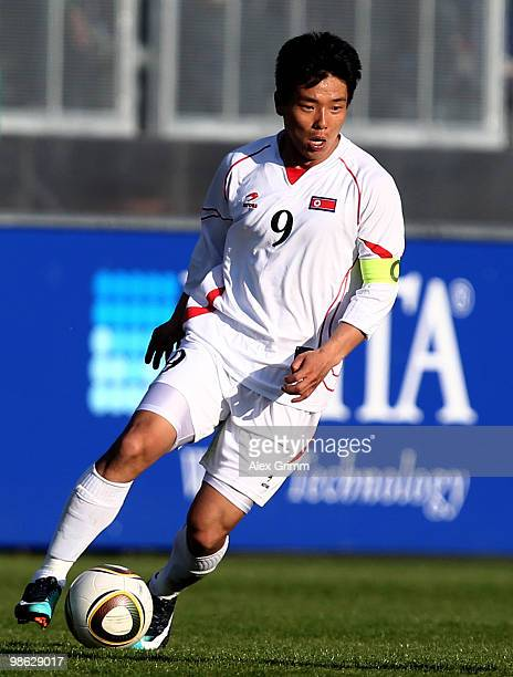 Hong Yong Jo of North Korea runs with the ball during the international friendly match between South Africa and North Korea at the Brita arena on...