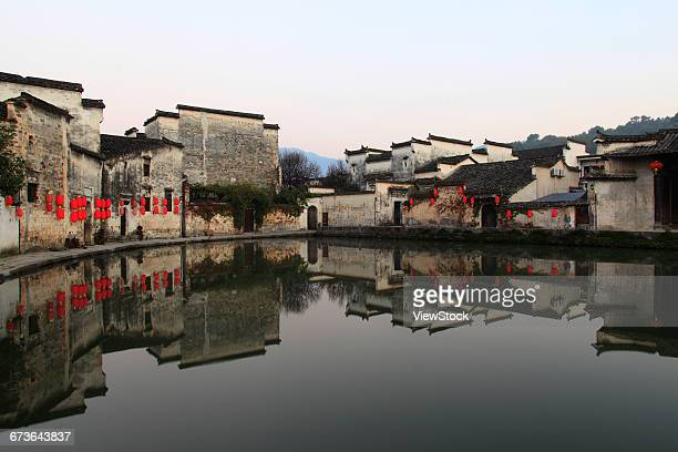 Hongcun Construction Group in Anhui Province