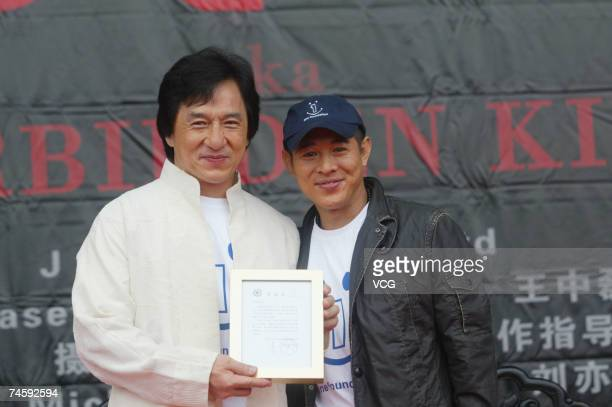 Hongkong actor Jet Li and Jackie Chan attend the press conference of the 'Kings of KungFu' on June 14 2007 in Hengdian Zhejiang Province China