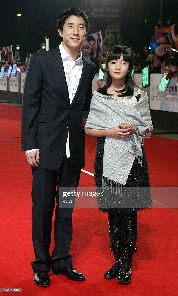 53rd Asia Pacific Film Festival