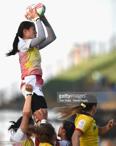 Hongting Ruan of China wins lineout ball during the HSBC World Rugby via Getty Images Women's Sevens Series 2019 Challenge Trophy Final match between...