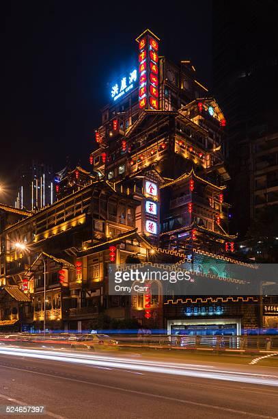 Hongyadong at night