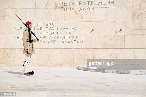 近衛兵ギリシャ国会議事堂アテネ(ギリシャ) - シンタグマ広場 ストックフォトと画像