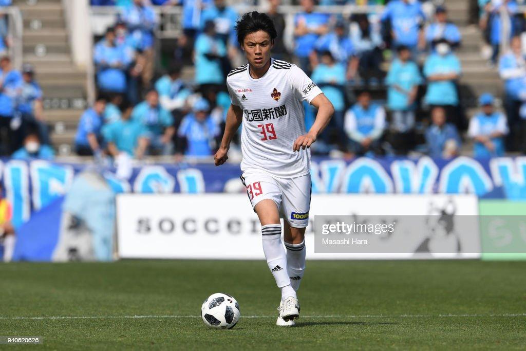 Yokohama FC v Zwewigen Kanazawa - J.League J2 : ニュース写真