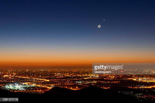 Hop on Venus is pictured on December 13, 2020 in Beijing, China.