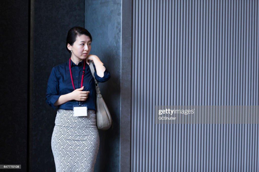 Hope my interview goes well today : Stock Photo
