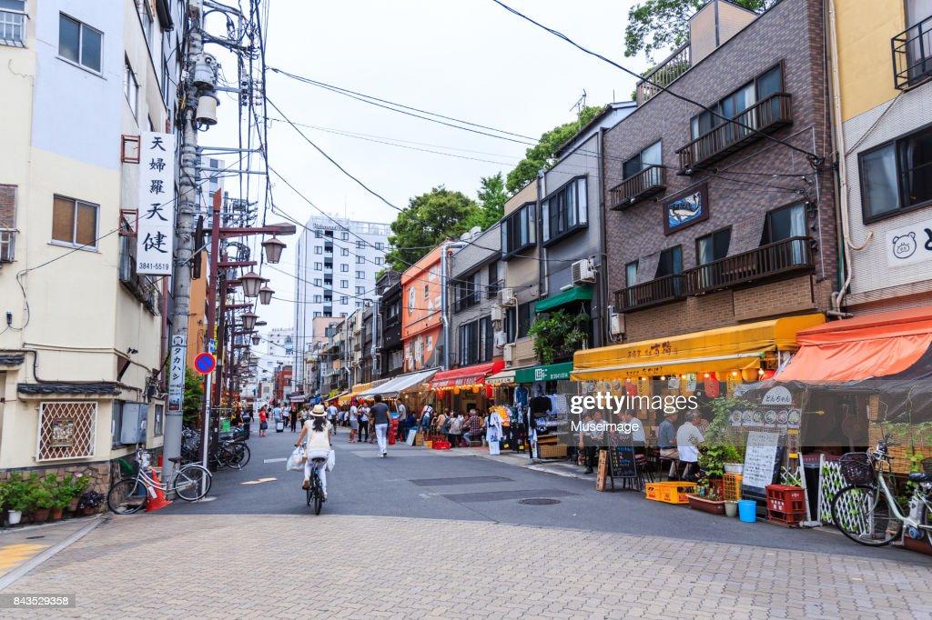 Hoppy Street in Asakusa : Foto de stock