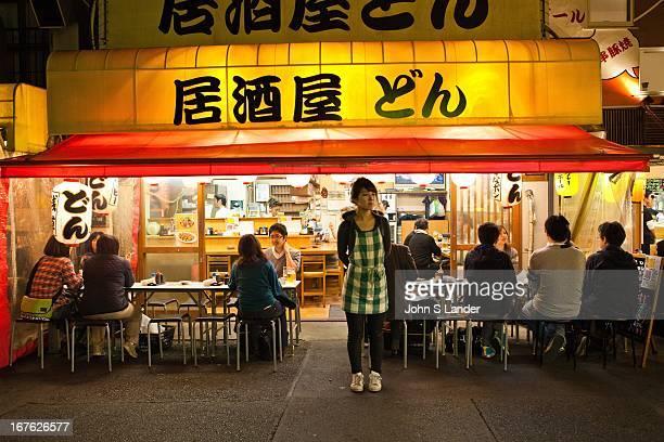 Hoppy Street or Hoppy Dori is the nickname of this alley in Asakusa adjacent to Sensoji Temple area Most evenings dozens of these outdoor izakaya...