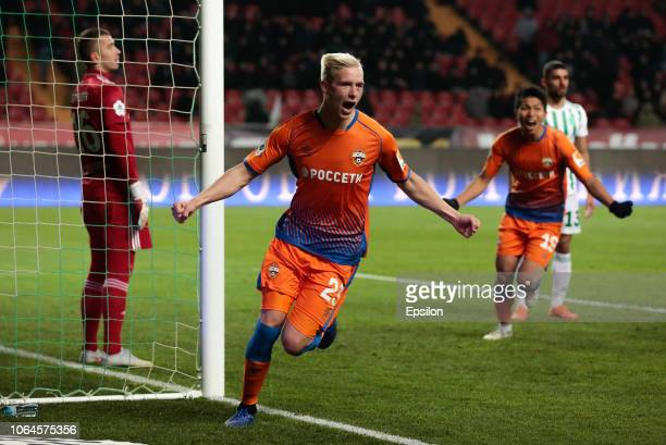 Hordur Magnusson of PFC CSKA Moscow celebrates after scoring the first goal of his team during the Russian Premier League match between FC Akhmat...