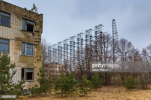 Horizon radar station Arc (Duga). Chernobyl zone