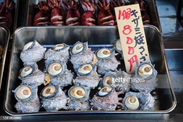 horned turban - escritura japonesa fotografías e imágenes de stock
