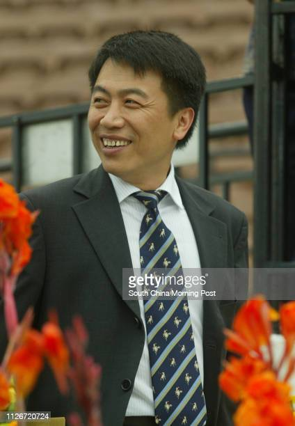 Horse trainer Ricky Yiu Poonfie at Sha Tin Racecourse 18 May 2003