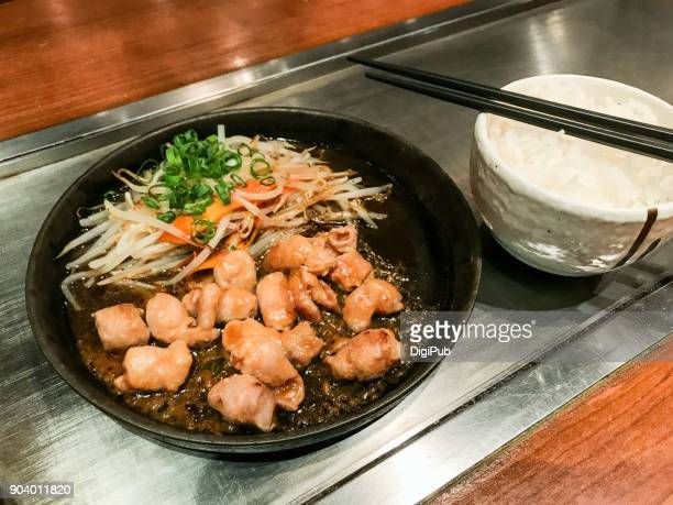 Horumon Yaki (grilled offal) served in cast iron hot plate with rice