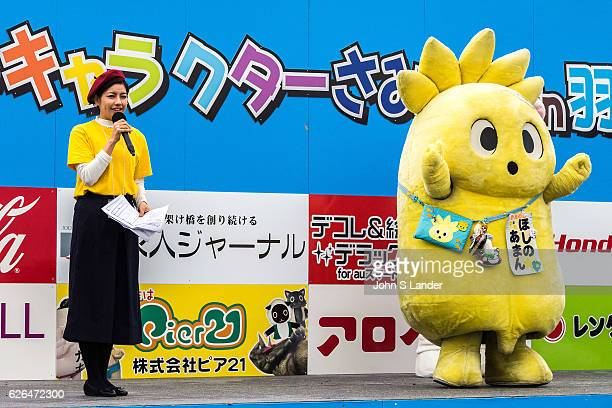 Hoshino Aman Katano Osaka Mascot Japanese celebrate the silly eccentric and adorable like no other country Its obsession with the yurukyara mascots...
