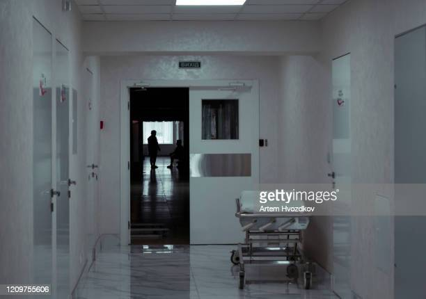 hospital corridor interior - ukraine stock pictures, royalty-free photos & images