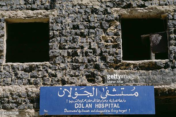 Hospital in the village of Quneitra the largely destroyed and abandoned capital of the Quneitra Governorate in southwestern Syria On 10 June 1967 the...
