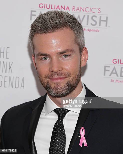 Host committee member Ryan Serhant attends The Pink Agenda's 2016 Gala held at Three Sixty on October 13 2016 in New York City
