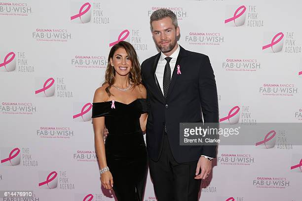 Host committee members Emilia Bechrakis Serhant and Ryan Serhant attend The Pink Agenda's 2016 Gala held at Three Sixty on October 13 2016 in New...