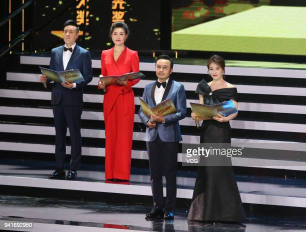 Host Wang Han and actress Tamia Liu Tao attend the 31th Flying Apsaras Awards Ceremony on April 3, 2018 in Ningbo, Zhejiang Province of China.