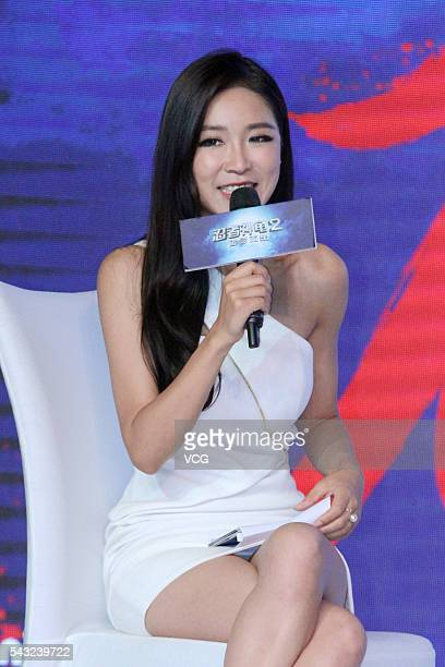 Hostess Betty Zhou hosts the premiere of 'Teenage Mutant Ninja Turtles Out of the Shadows' on June 26 2016 in Beijing China