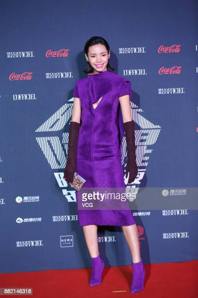 Hostess Linda arrives at the red carpet of L'Officiel Fashion Night 2017 on November 29 2017 in Beijing China