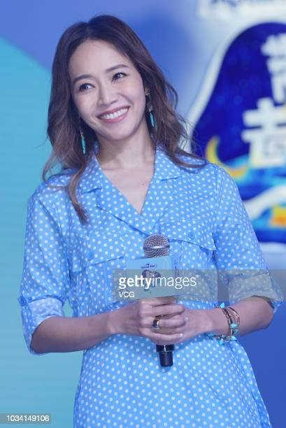 Hostess/actress Patty Hou attends a press conference of a parenting show on September 9 2018 in Shanghai China