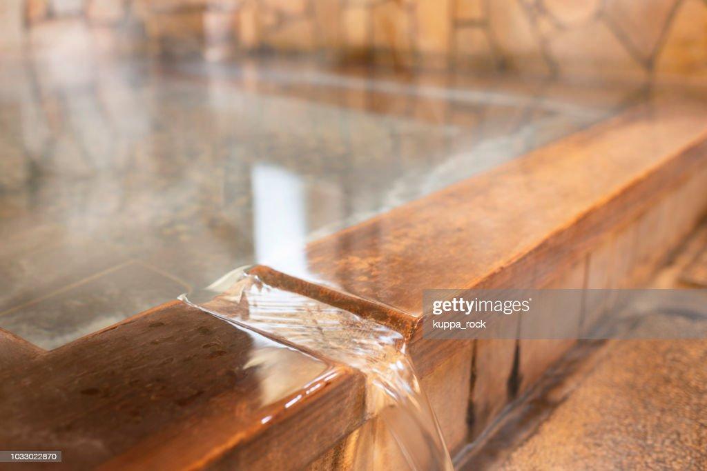 別府の温泉。 : ストックフォト