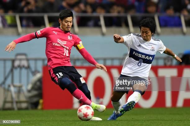 Hotaru Yamaguchi of Cerezo Osaka and Kosuke Nakamachi of Yokohama FMarinos compete for the ball during the 97th All Japan Football Championship final...