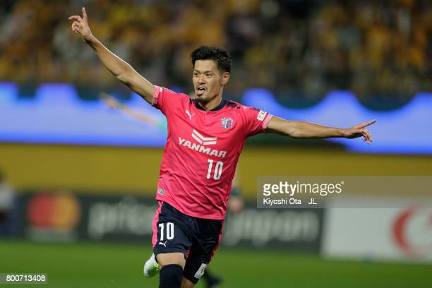 Hotaru Yamaguchi of Cerezo Osaka celebrates scoring his side's fourth goal during the J.League J1 match between Vegalta Sendai and Cerezo Osaka at...
