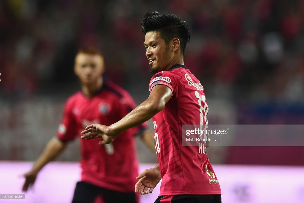 Cerezo Osaka v Urawa Red Diamonds - J.League J1 : ニュース写真