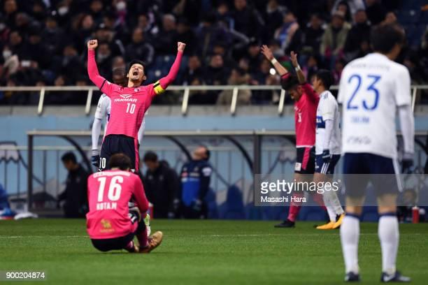 Hotaru Yamaguchi of Cerezo Osaka celebrates the victory during the 97th All Japan Football Championship final between Cerezo Osaka and Yokohama...