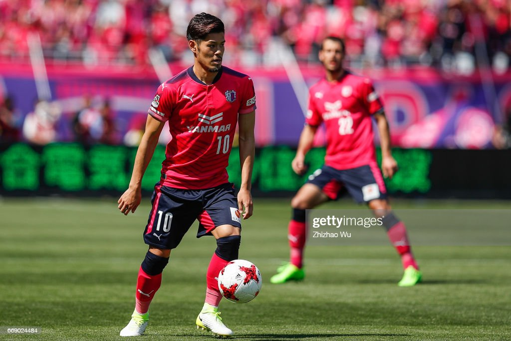 Cerezo Osaka v Gamba Osaka - J.League J1 : ニュース写真