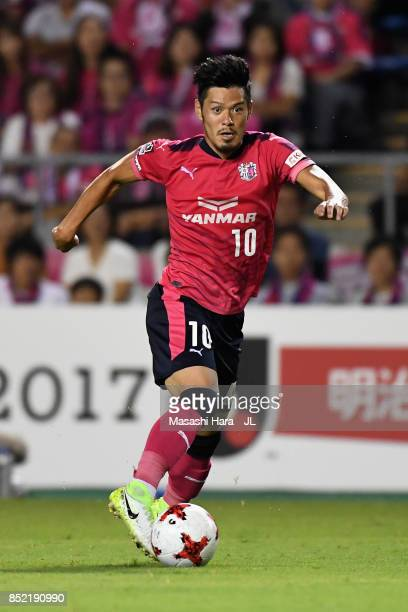 Hotaru Yamaguchi of Cerezo Osaka in aciton during the J.League J1 match between Cerezo Osaka and Vegalta Sendai at Kincho Stadium on September 23,...