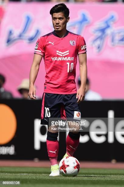 Hotaru Yamaguchi of Cerezo Osaka in action during the JLeague J1 match between Cerezo Osaka and Gamba Osaka at Yanmar Stadium on April 16 2017 in...