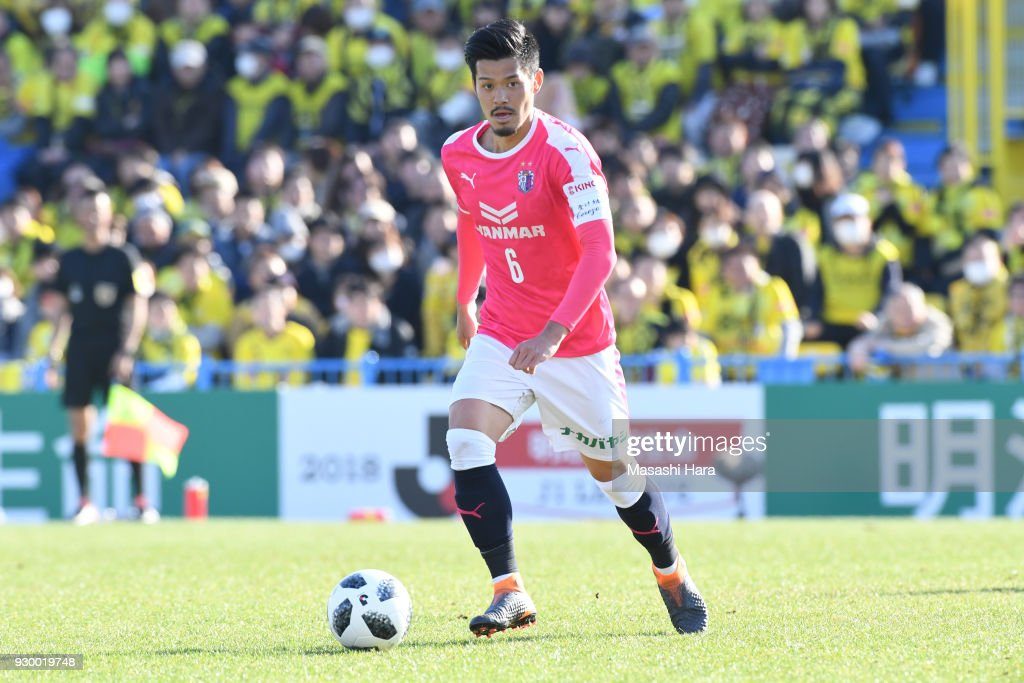 Kashiwa Reysol v Cerezo Osaka - J.League J1 : ニュース写真